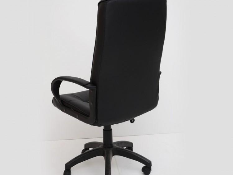 Chaise Directionnelle